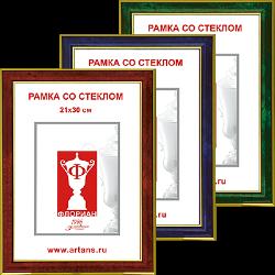 Полиграфия дипломы грамоты благодарственные письма  Рамки